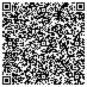 QR-код с контактной информацией организации АСЫЛНАН ТОО (РУДНЕНСКИЙ ХЛЕБОКОМБИНАТ)