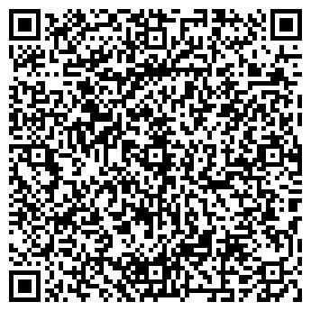 QR-код с контактной информацией организации Минерал-Трейд, ООО