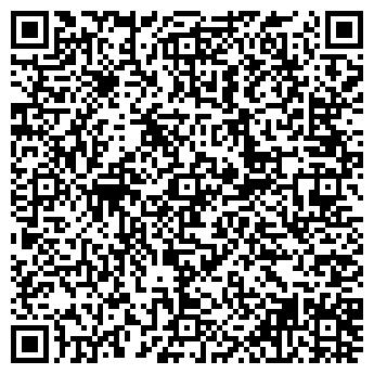 QR-код с контактной информацией организации Уралтрак-Днипро, ЧАО