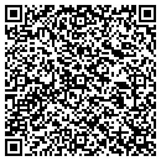 QR-код с контактной информацией организации GREEN