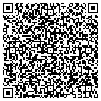 QR-код с контактной информацией организации Юредюк, ЧП