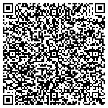 QR-код с контактной информацией организации Фирма Цеолит, ООО