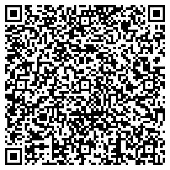 QR-код с контактной информацией организации Балемала, ЧП (balemala)