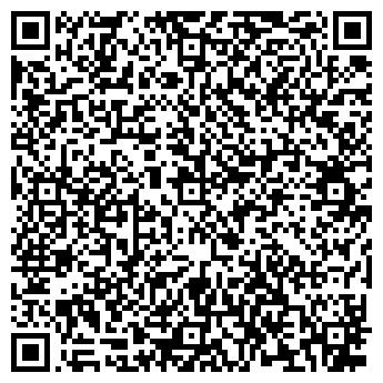 QR-код с контактной информацией организации Удобрения, ФЛП
