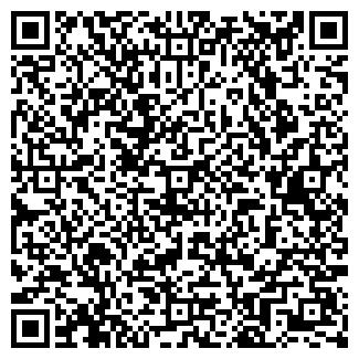 QR-код с контактной информацией организации НЭИ, ООО