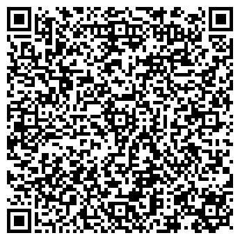 QR-код с контактной информацией организации Червь, ЧП