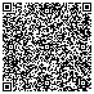 QR-код с контактной информацией организации Винтехпромпостач, ООО