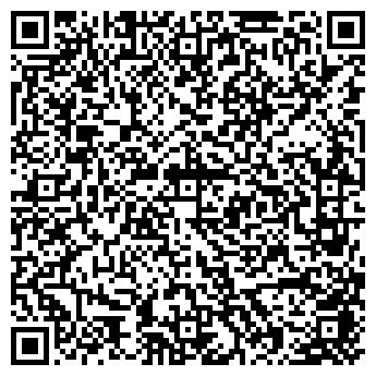 QR-код с контактной информацией организации Киев Полтава, ЧП