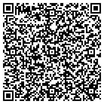 QR-код с контактной информацией организации Костин,ЧП