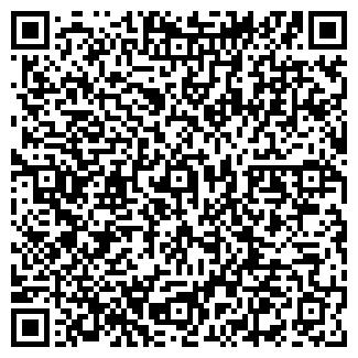 QR-код с контактной информацией организации Экогумус, ООО