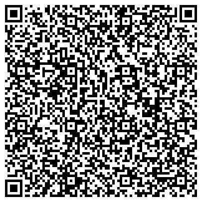 QR-код с контактной информацией организации Паскаль Корпорация, ООО