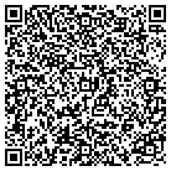 QR-код с контактной информацией организации Кемикал АГРО, ООО