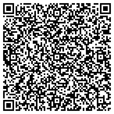 QR-код с контактной информацией организации Универсал-1, Компания