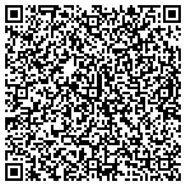 QR-код с контактной информацией организации Лекс Медиа Груп, ООО