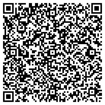 QR-код с контактной информацией организации АМЕРИЯ