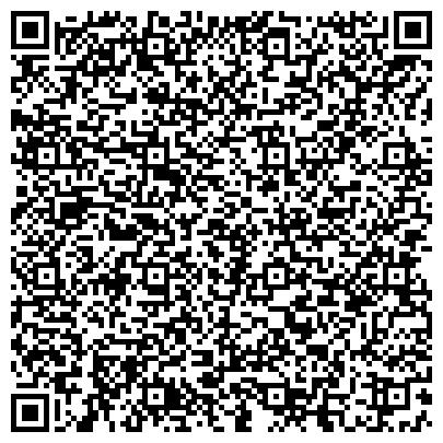 QR-код с контактной информацией организации United technology trade corp, ООО