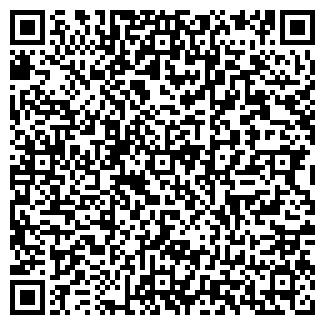 QR-код с контактной информацией организации Агро-Вилис, ООО