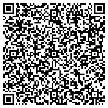 QR-код с контактной информацией организации Тандем, СПД