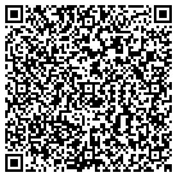 QR-код с контактной информацией организации Андриенко И.А.