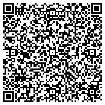 QR-код с контактной информацией организации Шалега,ЧП