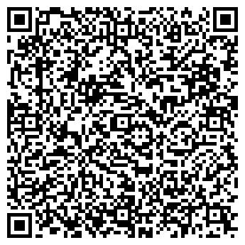 QR-код с контактной информацией организации Генус Украина, ООО