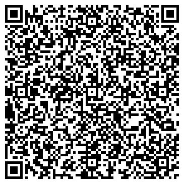 QR-код с контактной информацией организации Пилигрим, ПКФ