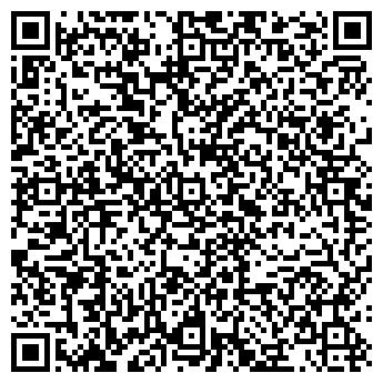 QR-код с контактной информацией организации Агро ХХI, ЧП