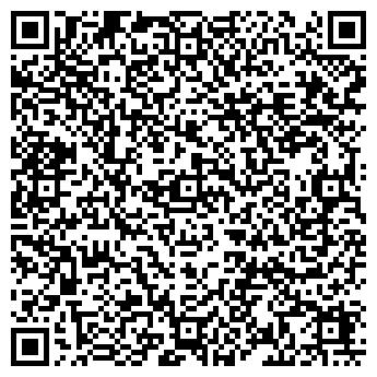 QR-код с контактной информацией организации ФАБЕРОН
