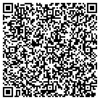QR-код с контактной информацией организации НМ Трейд, ТД