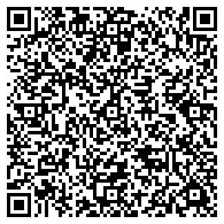 QR-код с контактной информацией организации Прус, ЧП