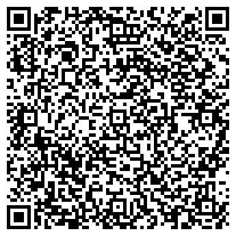 QR-код с контактной информацией организации Влас ТД, ООО