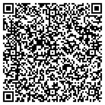 QR-код с контактной информацией организации VALENTO