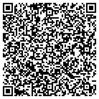 QR-код с контактной информацией организации ЕКО, ООО (ECO)
