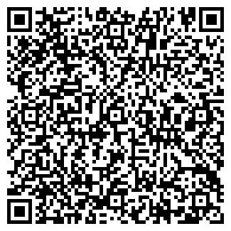 QR-код с контактной информацией организации Какаду, ООО
