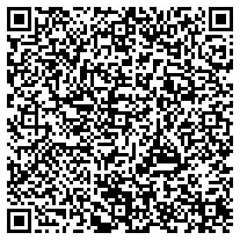 QR-код с контактной информацией организации НПФ Кродо, ООО