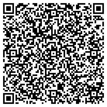 QR-код с контактной информацией организации ЕВРАЗИЯ-Н
