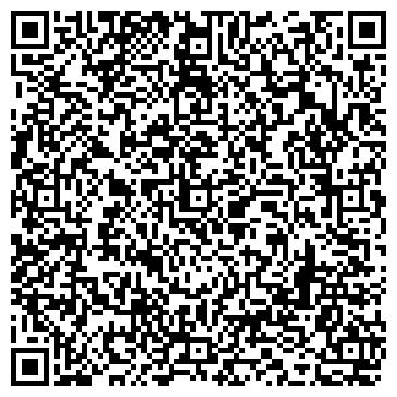 QR-код с контактной информацией организации Олимпия Трейдинггруп, ЧП