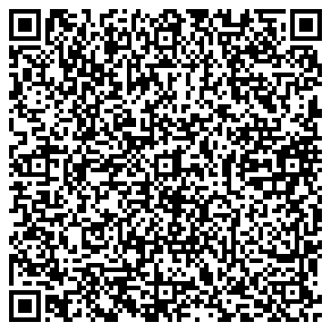 QR-код с контактной информацией организации АТТА трейд, ЧП