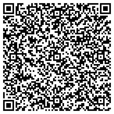 QR-код с контактной информацией организации Provodnik(Проводник),ЧП
