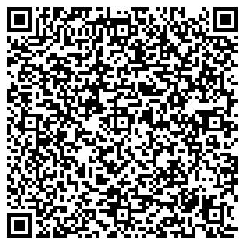QR-код с контактной информацией организации Комар, ФХ