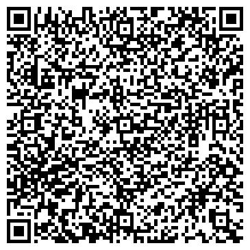 QR-код с контактной информацией организации Волосник В. В., ФЛП