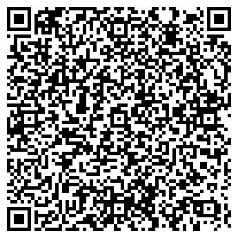 """QR-код с контактной информацией организации ООО """"АПК """"Беста"""""""