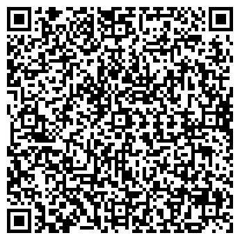 QR-код с контактной информацией организации RELAX