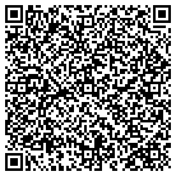 QR-код с контактной информацией организации Пас, ФЛП