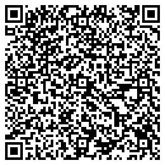 QR-код с контактной информацией организации Свинина, ЧП
