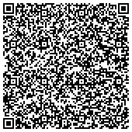 QR-код с контактной информацией организации ВетСанЗавод Государственный завод по производству мясо-костной муки, ГП