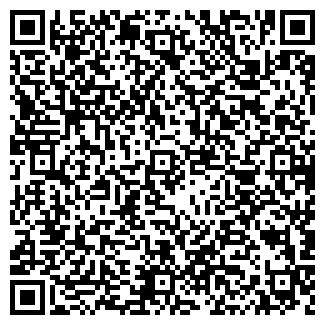 QR-код с контактной информацией организации ЛПХ Виген