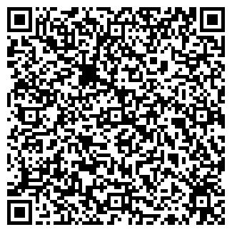 QR-код с контактной информацией организации Пеконт
