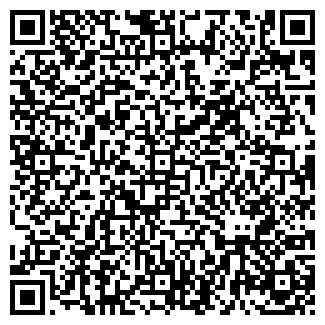 QR-код с контактной информацией организации ЧП Минаев