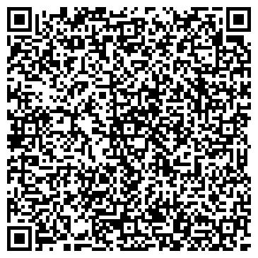 """QR-код с контактной информацией организации Субъект предпринимательской деятельности Интернет-каталог """"Terroir"""""""